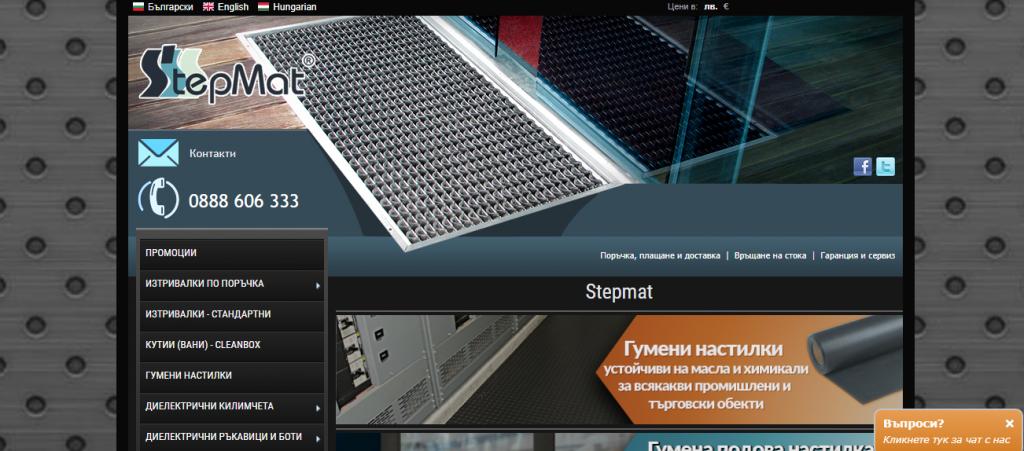 StepMat